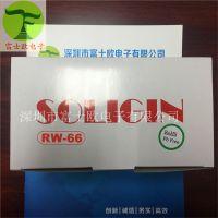 SOLIGIN日本acf去除液rw-66 acf解胶剂 反应水 洗板水 清洗剂
