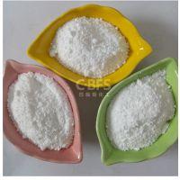 工业级硬脂酸镁热稳定剂 增塑剂 增稠剂