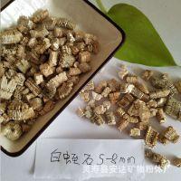 蛭石 养花高级植料 高档宠物垫材 园艺蛭石50升蛭石批发1-3mm