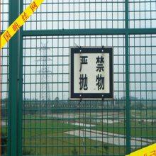 国帆防抛网厂家定做桥梁防坠网浸塑菱形防护网