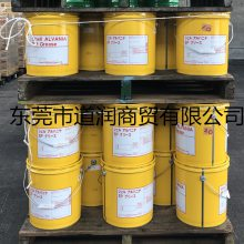 昭和壳牌 Shell Alvania EP R0 高级通用极压润滑脂