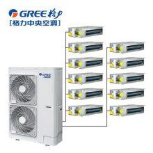 格力别墅家用中央空调 GMV-H280WL/A