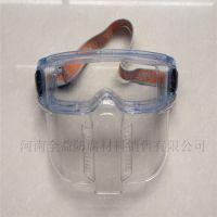 以勒303-3B防护眼面罩 防酸碱眼罩防雾防冲击 防喷溅面罩