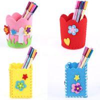 儿童手工布艺笔筒立体diy玩具 幼儿园儿童创意粘贴制作不织布笔筒