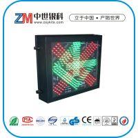云南迪庆,泸水,怒江,大理,楚雄,芒市LED高速显示标志,隧道专用车道指示,车道指示器专业生产厂家,