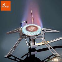 Fire-Maple火枫刀锋2钛分体式气炉户外炉头野外炉具