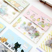 九马文具角落动物 马戏团猫咪 贴纸包 手帐装饰贴纸批发 4款选