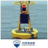 南通厂家专业定制水环境检测航标 水质在线监测浮标