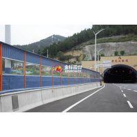 济南绕城高架声屏障项目案例  金标声屏障