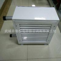 工业暖风机 蒸汽暖风机 热水暖风机大量现货低价热卖