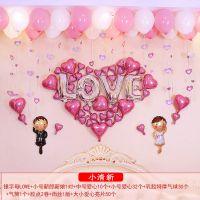 新娘房间布置婚房装饰用品卧室结婚婚礼气球创意浪漫欧式韩背景墙