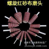 砂布螺旋磨头砂布磨头塔型抛光打磨头百叶带柄轮锥形带柄砂纸磨头