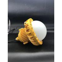 60W配电室LED防爆灯 低压LED防爆照明灯