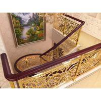 塑造高端弧形楼梯鋁艺楼梯护栏
