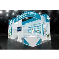 国际科学仪器及实验室装备展览会