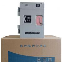 晨阳基本型特种防护电话机 型号:HAT86 XIII P/T-A