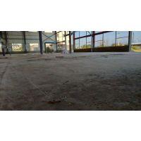 中堂镇厂房地面起砂处理+车间旧地面打磨+水泥地固化抛光