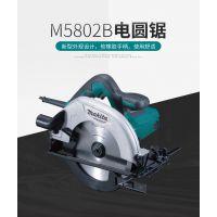 makita牧田M5802B电圆锯手提木材切割机木工电锯mt电动工具7寸木工台锯切割机