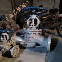 J41H-25C 高温蒸汽锅炉导热油截止阀 DN100 硬密封铸钢截止阀 J61H