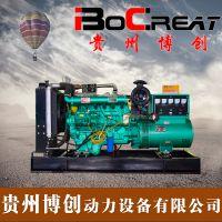 100KW柴油发电机组 100千瓦潍柴系列发电机组 足功率低油耗