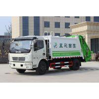 东风多利卡8方压缩式垃圾车适用于城乡生活垃圾有定点集中收集或定时分散收集