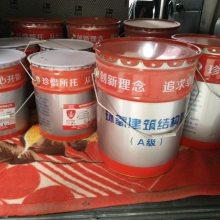北京碳纤维加固胶 碳纤维粘合剂厂家直销