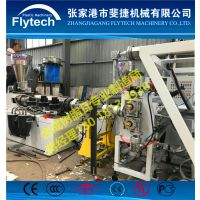 供应斐捷SJSZ80/156 pvc合成树脂瓦设备/仿古瓦/琉璃瓦生产线-pvc板生产线