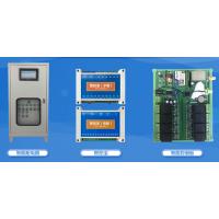 物联网远程/自动/手动配电箱控制柜