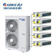 格力家用中央空调 格力变频变容多联机 中央空调