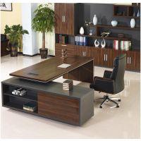 北京新款老板办公桌办公家具总裁经理主管桌椅组合简约现代大班老