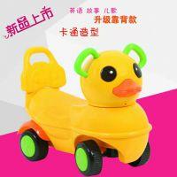 大黄鸭儿童溜溜车带早教音乐扭扭车1-4岁宝宝玩具学步车滑行车