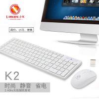 力美K2无线键盘鼠标套装笔记本电脑无线键鼠轻薄巧克力游戏套装eb