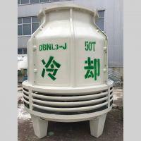 60吨逆流式冷却塔价格 玻璃钢小型凉水塔厂家 河北华强