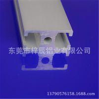 1530 2.0厚铝型材电泳6063工业型材 门框铝合金 铝材框架门机架