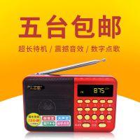 木吉他K62 插卡收音机 音箱便携圣经播放器音响老人MP3音乐播放器
