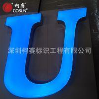 深圳广告亚克力树脂发光字迷你字制作 树脂发光logo字定制公司