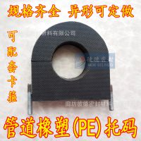 厂价批发EVA空调管道木托 空调管支架 配抱箍橡塑管托 橡塑垫木