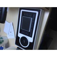 星火汗蒸足浴管理软件洗浴酒店客房餐饮综合管理软件