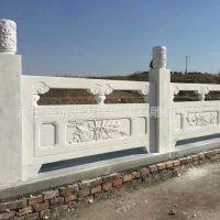 河道汉白玉石雕护栏 大理石石雕护栏 石雕栏板 生产批发厂家