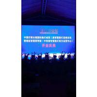 中智德智慧路灯重大战略布局珠三角,国内第一家2000平智慧路灯体验馆落户国际路灯城