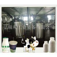 乳制品生产设备
