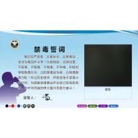触摸屏签名软件/多屏签名系统可定制