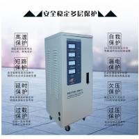 深圳三相高品质SVC-50KVA稳压器高性能