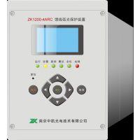 南京中凯光电ZK1200系列弧光保护系统
