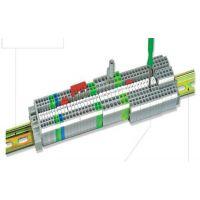 快速接线端子厂家-三门湾电器-南京接线端子