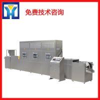 塑料模具微波干燥设备/工业干燥杀菌机械/拓博微波烘干设备