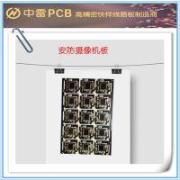 0.6mmpcb线路板-汕头pcb线路板0.6mm中雷pcb