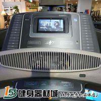 5月太原健身器材室内室外_爱康NETL20717跑步机
