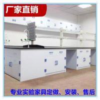 贵州实验台厂家、贵阳化验室理化板定做 实验台面价格