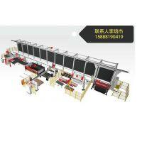 金方圆厂家直供大型金属板材柔软制造系统